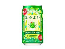 甘く爽やかな味わいの「ほろよい<クリームソーダサワー>」が新発売!