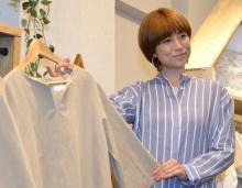 hitomi、ベビー服ブランドを立ち上げ 4人の子育て経験生かす「ママだけどおしゃれしていいんだよ」