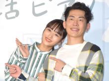 ジャンポケ太田、妻が好き過ぎて「近藤千尋になりたい」 同じエステ&化粧品で美容に開眼
