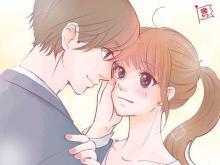 【後編】干支別:「あなたの最後の恋人」になる男性の「見た目と性格」の特徴はコレ!