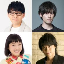 『声優探偵』ゲスト声優に小野友樹、浪川大輔ら 主題歌は内田雄馬