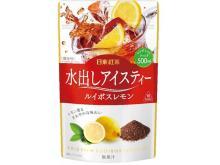 """爽やかな味わい!日東紅茶水出しティーバッグから""""ルイボスレモン""""登場"""