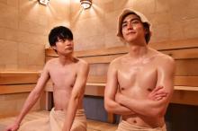 特撮俳優出演『主夫メゾン』場面写真が解禁 結木滉星&稲葉友がサウナでリラックス