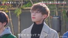 """『恋ステ』2人のJKがイケメンめぐり三角関係 """"香水交換""""&""""パーカおそろ""""アピール"""