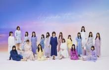 『シブヤノオト』卒業ソング特番出演者第1弾発表