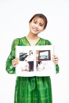 『キラメイジャー』ヒロイン・新條由芽、初写真集は実家で撮影「ワンちゃんと撮りたかった」