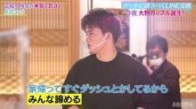 武井壮、美人ダンサーのデートお誘いに成功? 「合コンっていいな~!」とご満悦