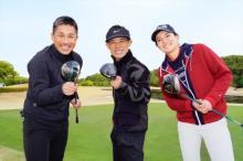 伊藤淳史、ゴルフ愛が爆発 レッスン番組初MC のんびり80切りを目指す