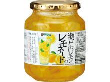 """たっぷり600g!瀬戸内レモンを使用した""""レモネードの素""""が新発売"""