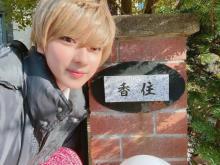 平祐奈、自身の金髪ショートヘアーに「見慣れなくて違和感」