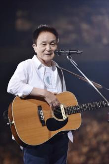 小田和正『みんなのうた』60年記念曲を制作「みんなの気持ちを少しでも明るく」
