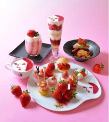 京都・よーじやカフェで「あまおう」が主役のフェアが開催。初のデザートプレートも数量限定でお目見えします