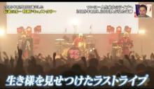 テレ東『家つい』イノマーさん出演回を再放送 「ギャラクシー賞月間賞」受賞で話題