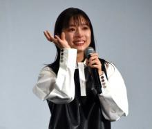 """芳根京子、誕生日サプライズに""""号泣"""" 北川景子が祝福「立派な女優さんになられた」"""