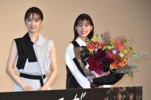 北川景子、芳根京子は「心の友」 連ドラ撮影を励まし合う