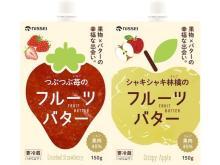 """しっかりとした果肉感!つぶつぶ苺&シャキシャキ林檎の""""フルーツバター"""""""