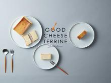 チーズ×ホワイトチョコがたまらない。goodspoonが手掛ける「チーズテリーヌ」の新ブランドが誕生しました