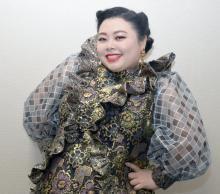 渡辺直美、4月から活動拠点をアメリカへ 日本のレギュラーは「3月いっぱいで一度卒業します」