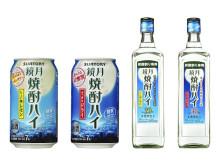 「鏡月」ブランドから炭酸水割りの味わいを楽しめる缶&瓶の新商品が登場!