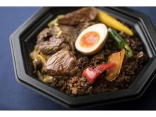 ホテルの駅弁!? 東京ステーションホテルが東京駅構内で特選牛肉弁当を販売