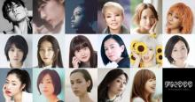 ミュージカルドラマ『FM999』、歌い手ゲストキャスト17人を発表