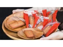 日本各地から選りすぐった素材を使用!名古屋の新銘菓「あんなんしぇ」発売