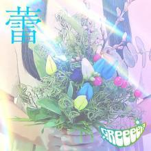 東日本大震災から10年 GReeeeN新曲「蕾」オーケストラ版を『NEWS23』で披露