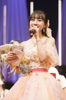 看護師目指しNMB48山本彩加が卒コン「世界一、幸せなアイドルでした」