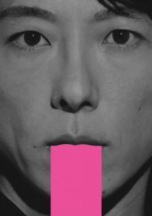 高橋一生、野田秀樹新作舞台に初主演 前田敦子も初参加