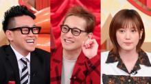 """中居正広、""""ラブ子""""愛ちゃんのCDデビューに嫉妬?「チクショー!」"""