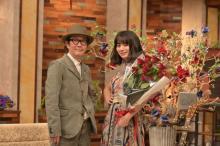 池田エライザ、3月末で『The Covers』MC卒業「音楽をやってみたいと思えるようになった」