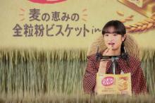 """門脇麦、キットカット新商品で""""ASMR""""初挑戦 音声再生に照れ「シュールですね(笑)」"""