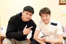 佐藤隆太、長瀬智也と『IWGP』以来21年ぶり共演 『俺の家の話』でスポーツ整形外科役「ただただうれしかった」