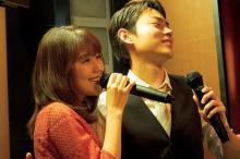 菅田将暉&有村架純がフレンズ「NIGHT TOWN」熱唱 『はな恋』カラオケシーン解禁