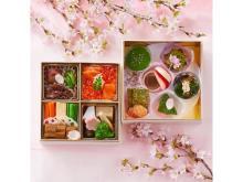 自宅でお花見気分!お茶と海苔の美味しさを堪能できる春限定の予約弁当発売