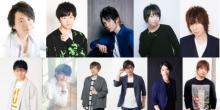 青春×アカペラ新企画『アオペラ』始動 木村良平、小野友樹ら人気声優11人参加