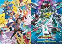 テレ東、金曜G帯に1時間アニメ枠復活 ポケモン&シンカリオン放送で局のイメージ強化へ