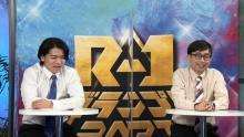 新生『R-1』決勝前に特番 公認会計士の資格持つ芸人が野田クリスタルの納税額を予想