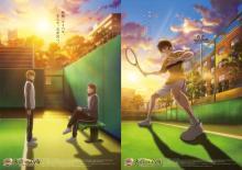 『新テニスの王子様 氷帝 vs 立海』後篇のPV&ビジュアル公開 スペシャルユニット情報も