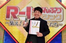『R-1ぐらんぷりクラシック』ヒューマン中村が優勝 芸歴11年以上の35人が出演