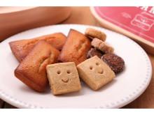 """""""笑顔""""をテーマにした焼き菓子の詰合せ!ノワ・ドゥ・ブールの春限定商品"""