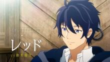 アニメ『真の仲間』7月放送開始 PV第1弾公開でキャストは鈴木崚汰、高尾奏音ら
