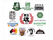 """東日本大震災10年目に東北のビール会社11社から""""復興感謝のビール""""が発売"""