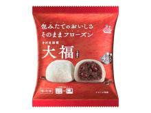 """井村屋から包みたてのようなおいしさを手軽に楽しめる""""冷凍和菓子""""が登場"""