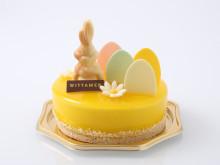 ポップな色合いがキュート!「ヴィタメール」にイースター限定ケーキが登場