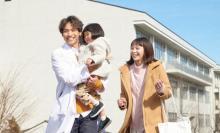 福士蒼汰主演ドラマ『神様のカルテ』最終回 「命の形」と「希望」を描く