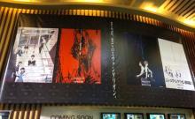 『シン・エヴァンゲリオン劇場版』公開にファン万感「ついにこの日が」 月曜早朝から座席完売で封切り
