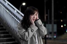 綾瀬はるか『天国と地獄』第8話視聴率14.8% 右肩上がりのままクライマックスへ