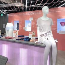ついにGUから吸水ショーツも登場。女性の健康をサポートする新プロジェクト「GU BODY LAB」が始動しました!