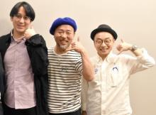 TBSラジオ『東京ポッド許可局』土曜深夜にお引越し「流浪の番組です」 イベントなどは継続